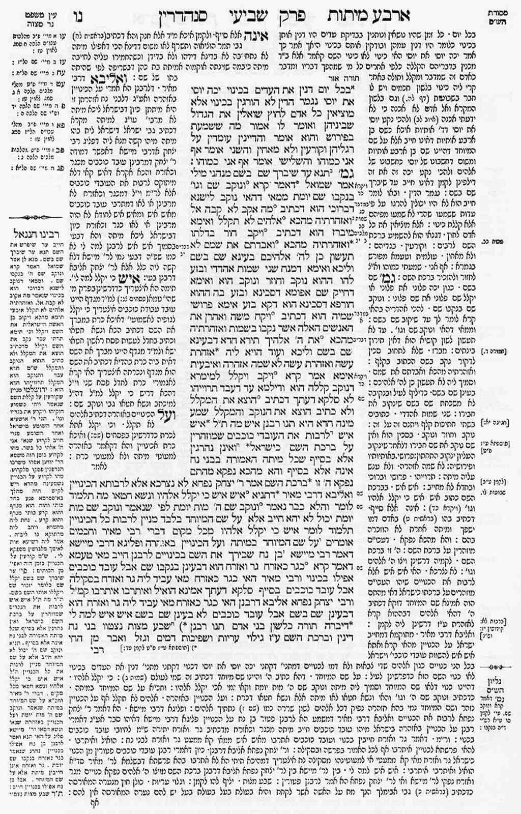 Resultado de imagem para sanhedrin 56a