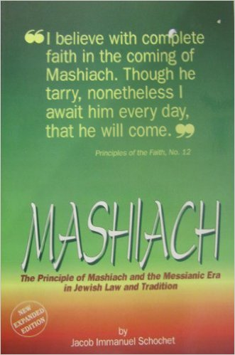 Mashiach: The Principle of Mashiach and the Messianic Era