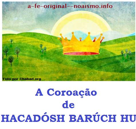 Rosh Hashana_Noaismo.info